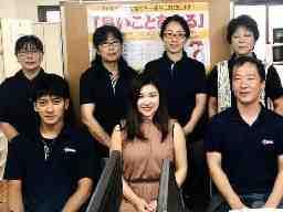 株式会社セクションズ(あけぼしグループ)