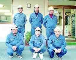 八洲開発株式会社