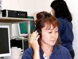 一般財団法人 日本品質保証機構