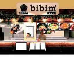株式会社高麗貿易ジャパン 外食事業部 韓国料理bibim'(ビビム) みのおキューズモール店