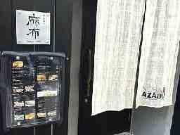 AZABU株式会社