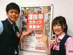 株式会社三田スタイル