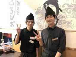 福島四季海鮮株式会社