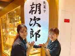 有楽興行株式会社 魚菜や朝次郎アミュプラザ長崎店