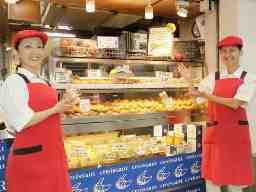 MIGNON(ミニヨン) 鹿児島店