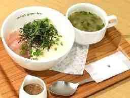 -株式会社サンケン- nana's green tea