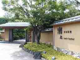 株式会社新西興産湘南 車屋ケータリングサービス