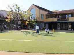 社会福祉法人 聖愛学舎