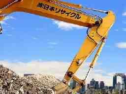 株式会社日本リサイクル