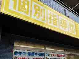 s-Liveとうきょう町田金井校