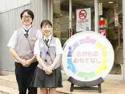 株式会社遊都 RAINBOW東山店