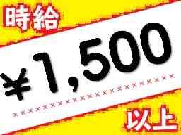 シーデーピージャパン株式会社 大田原営業所