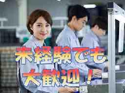 シーデーピージャパン株式会社 仙台営業所