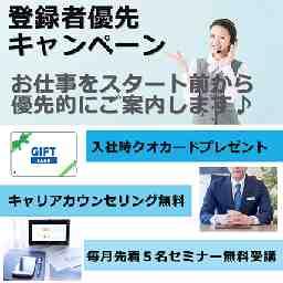 シーデーピージャパン株式会社 名古屋営業所