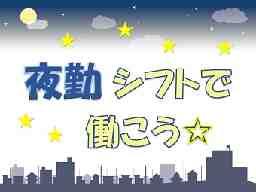 シーデーピージャパン株式会社 東京支社