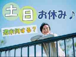 シーデーピージャパン株式会社 さいたま営業所