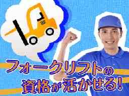 シーデーピージャパン株式会社 厚木営業所