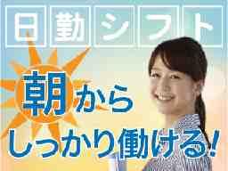 シーデーピージャパン株式会社 つくば営業所