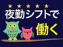 シーデーピージャパン株式会社 横浜営業所