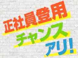 シーデーピージャパン株式会社 宇都宮営業所