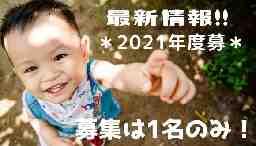 岩見沢天使幼稚園