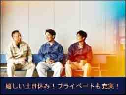 ランスタッド株式会社 ドライバー求人(関東)