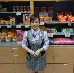 東栄商事株式会社