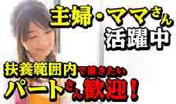 株式会社エヌ・ケイ商事