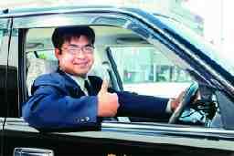 安全タクシー株式会社