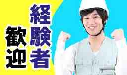 丸七住宅株式会社
