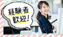 株式会社 東海道シグマ