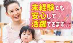 学校法人慈恩学園右田幼稚園
