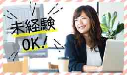 株式会社 フローム石川営業所