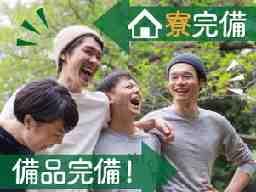 シーデーピージャパン 株式会社