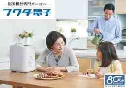 フクダ電子 株式会社