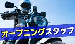 TGAL DELIVARY(株式会社あくしゅ)