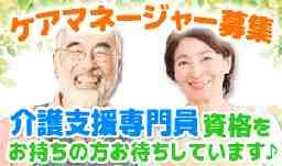 滋賀介護ジョブセンター
