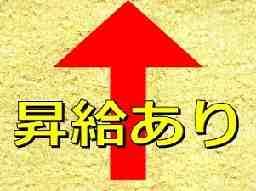 株式会社 玉屋