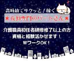 株式会社 ポテンシアエンタープライズ(富山)