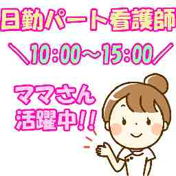 介護求人.jp_1