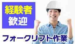 株式会社 アシタバ