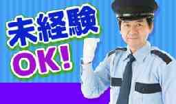 岡崎建工 株式会社