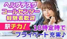 株式会社マネージメントオフィス金子(携帯キャリア)