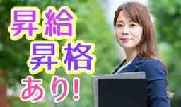 丸浦工業 株式会社