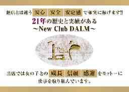 キャバクラ New club DALM