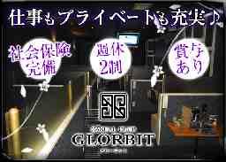 キャバクラ CASUAL CLUB GLORBIT