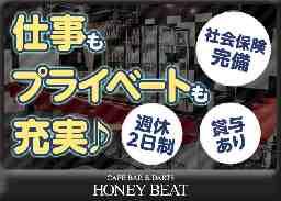 ガールズバー Honey Beat
