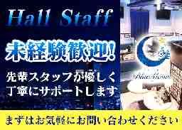 キャバクラ CLUB Blue Moon