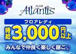 キャバクラ Atlantis