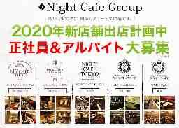 熟女パブ/熟女キャバクラ Mrs. CAFE TOKYO